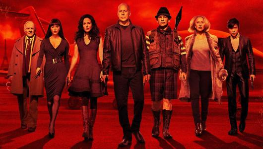 RED 2(2013)